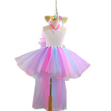 Unicorn mesh princess fluffy dress trailing children rainbow birthday party Halloween unicorn costume