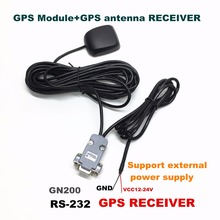 12 24V power supply RS232 GPS RECEIVER DB9 female support external power supply UBLOX7020 chip design