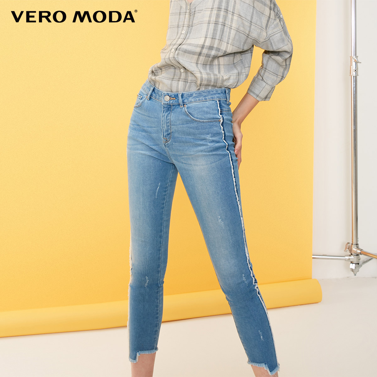 Vero Moda Women's Washed Distressed Raw-edge High Waist Slim Fit Jeans | 318349580