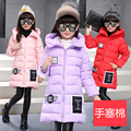 The new winter 2016 girls leisure fashion more lovely hooded jacket cotton-padded clothes