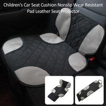 1 шт. детская подушка для сиденья автомобиля Нескользящая износостойкая Подушка кожаное сиденье протектор для детей