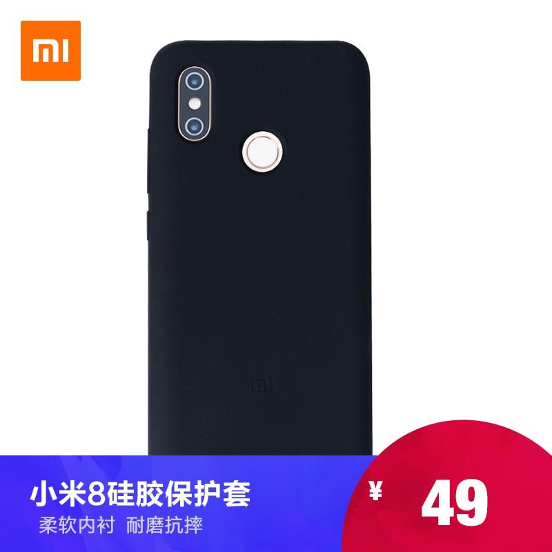 Mi8/SE officiel 100% D'origine Silicone Xiaomi Mi8 Cas Snapdragon 845/710 Mi8se Protecteur Couverture Arrière PC Fiber Souple Mi8 se