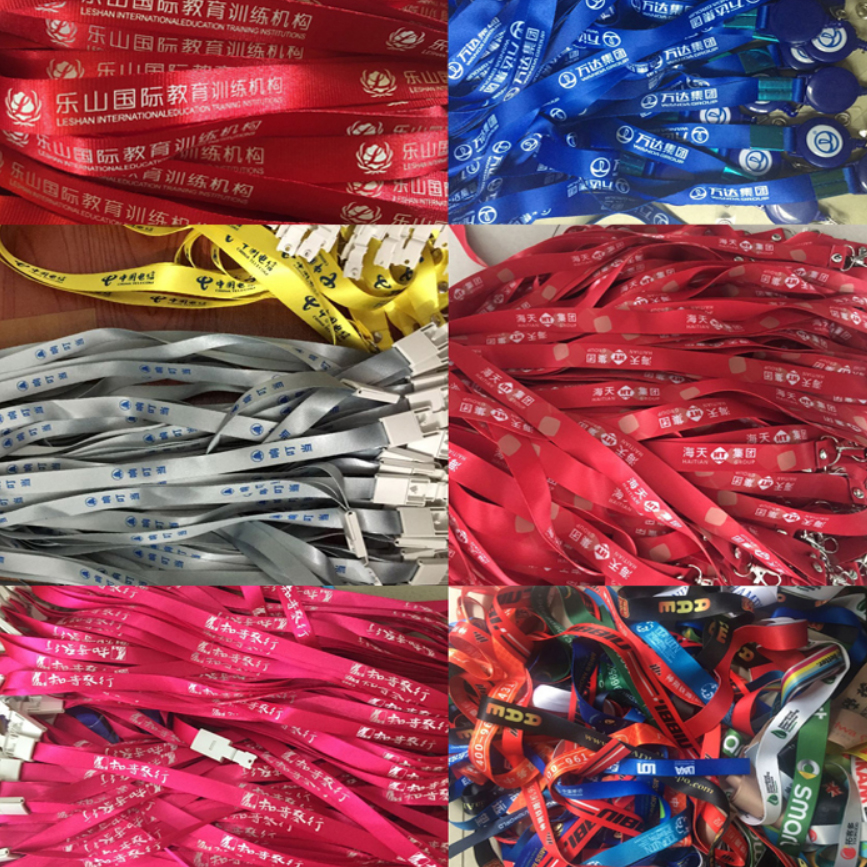 Useful company party favors personalized lanyards id badge holder lanyard for phones glasses custom print with any logo design in Party Favors from Home Garden