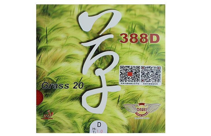 원래 dawei 388D GRASS 20 긴 여드름 탁구 고무 테이블 테니스 라켓 라켓 스포츠 고무