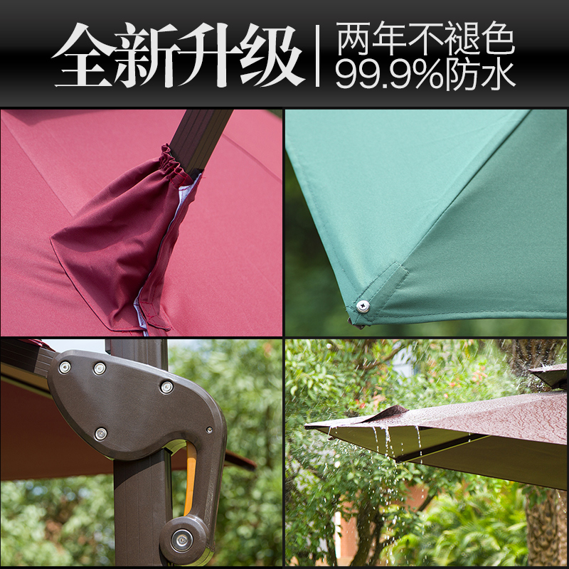 Купить с кэшбэком Terrace umbrella roman umbrella booth big sun umbrella outdoor terrace garden safety umbrella