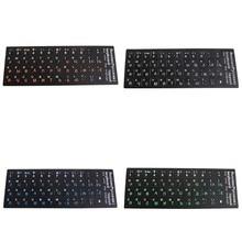 Comparar Precios En Teclado Para Colorear Adhesivo Online Shopping
