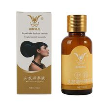 Hot 30 ml Hair Care Preventing Hair Loss Products Men Women Fast Powerful Hair Growth Regrowth Essence Liquid Treatment