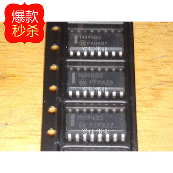 Price MC14094BDR2G