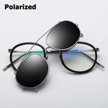 1f110da536 Gafas De Sol polarizadas extraíbles estilo SteamPunk JackJad Clip en gafas  De Sol redondas De Metal