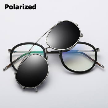 JackJad SteamPunk Style Lens Removable Polarized Sunglasses Clip On Vintage Round Metal Eyewear Sun Glasses Oculos De Sol 2776