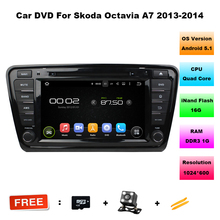 "8 inch Quad Core CPU 8"" Android 5.11 Car DVD GPS Navigation for Skoda Octavia A7 2013-2014 Yeti With GPS,RADIO.RDS.WIFI,camera"