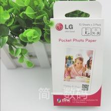 Seracase 30 sztuk dla LG PD251/PD239/PD261/PD233/PD269 zwykłych drukuj zdjęcie papieru papier fotograficzny