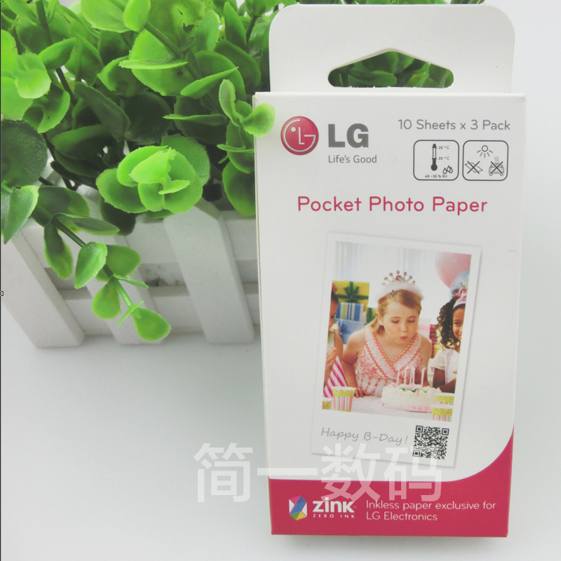 Seracase 30pcs For LG PD251 / PD239 / PD261/PD233/PD269 Ordinary Print Photo Paper Photographic Paper