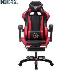 Como regal multifuncional moda casa reclinável cadeira de escritório com assento de corrida apoio para os pés
