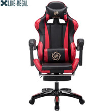LIKE REGAL Multifunctional Fashion Household Reclining Office Chair With Footrest Racing Seat(China)