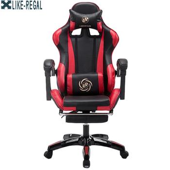 Podobnie jak REGAL wielofunkcyjny fotel domowy rozkładany krzesło z podnóżkiem tanie i dobre opinie LIKE REGAL Krzesło obrotowe Executive krzesło Wyciąg krzesełkowy Krzesło biurowe Meble sklepowe Meble biurowe Skóra syntetyczna