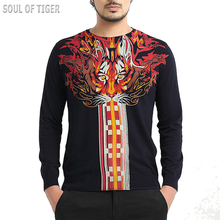 New 2017 Autumn Printed Designer Knitwear Men Cotton Sweater Pull Jersey Hombre Long Sleeve Man 3d Pullover Warm Brand Clothing