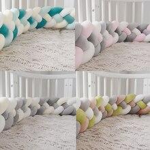 Длинная Подушка с 4 полосками и узлом, длина 2,2 м, увеличивающая рост, Детские плетеные бамперы для кроватки, детские постельные принадлежности, постельные принадлежности для кроватки, декор для комнаты