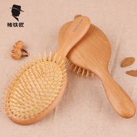Smith Chu Gasbag Massage Will Plate Beauty Salon Curly Hair Air Cushion Wooden Portable Comb