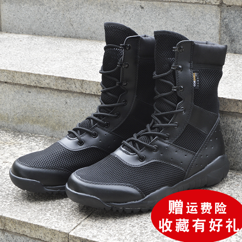 Summer Army Boots Operational Boots Ultra-light Breathable 07 Army Women's Black Training Boots High-upper Special Training Boot