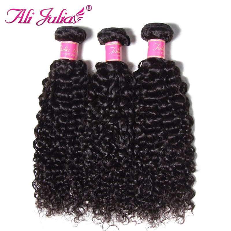 Ali Julia Hair Indian Curly Hair 100% Human Non Remy Hair Weaving Natural Color Machine Double Weft 8-26 Inches 1 Piece