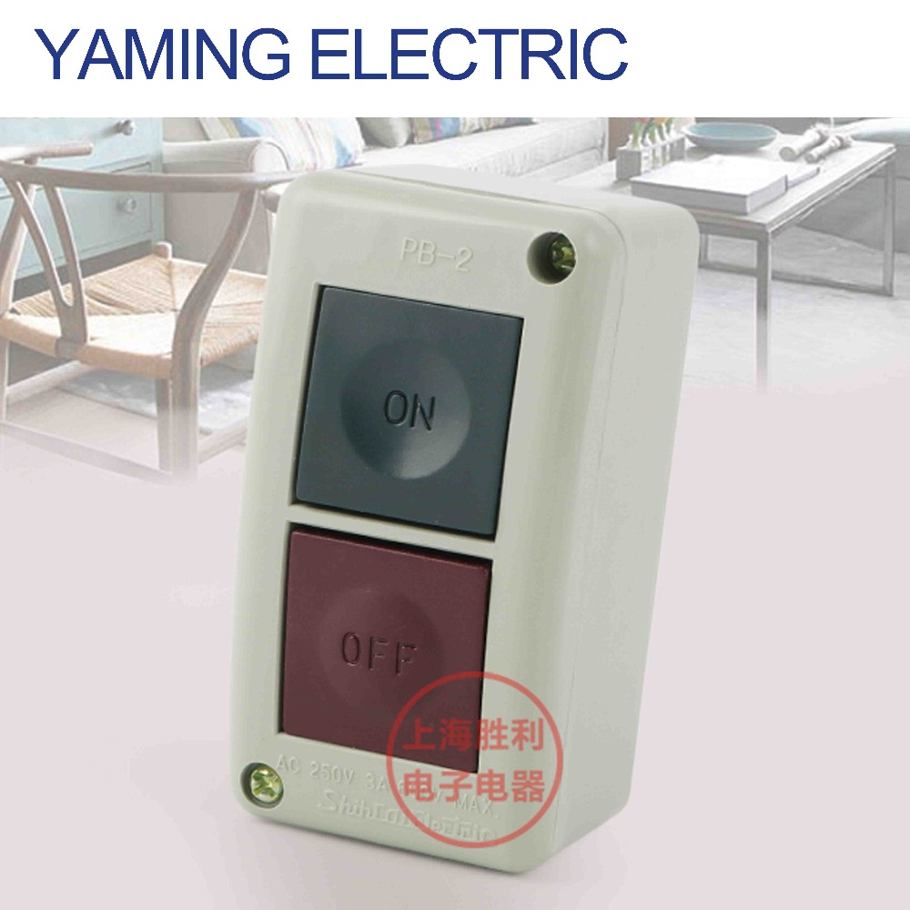 Yaming electric PB-2 On/Off Momentary Pushbutton Switch AC 250V 3A for Motor Control switch with plastic box P231 rear rack 48v 1000w electric bike battery 48v 25ah lithium ion battery pack fit bafang 8fun motor with led tail lamp charger bms