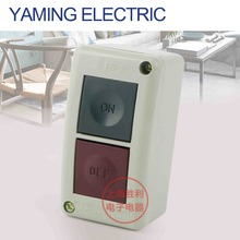 цена на Yaming electric PB-2 On/Off Momentary Pushbutton Switch AC 250V 3A for Motor Control switch with plastic box P231