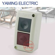 Yaming electric PB-2 On/Off Momentary Pushbutton Switch AC 250V 3A for Motor Control switch with plastic box P231(China)