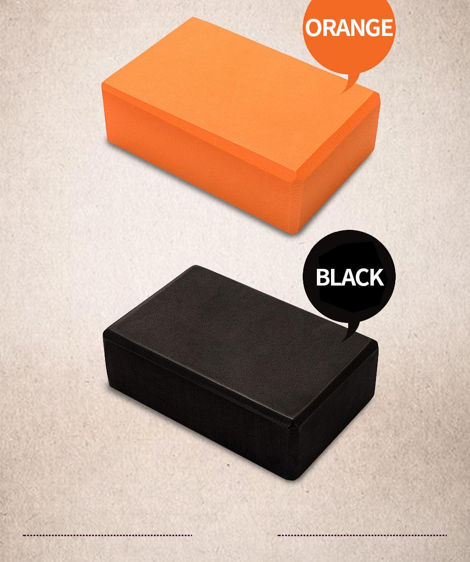 what is yoga block used for - yoga block foam