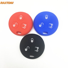 цена на Silicone car key cover case for Benz Smart City Fortwo Roadster 3button remote key