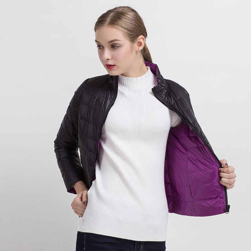 CIVICHIC Новая модная женская обновленная двухсторонняя одежда тонкое теплое пальто ультра легкий пуховик тонкая мягкая верхняя одежда гагачий пух DC515