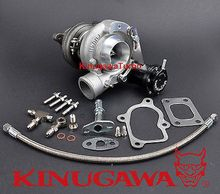 Kinugawa Turbocharger TD04HL-19T 6 cm T25 w/Boleto Atuador