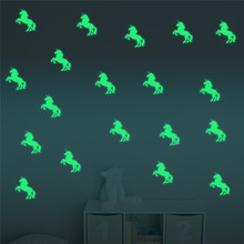 10pcs/lot Luminous Wall Stickers Horse fluorescent kids rooms home decor wall decals DIY Cute Bedroom Mural