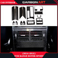 for range rover sport 2014 2015 carbon car inside parts interior decorate trims