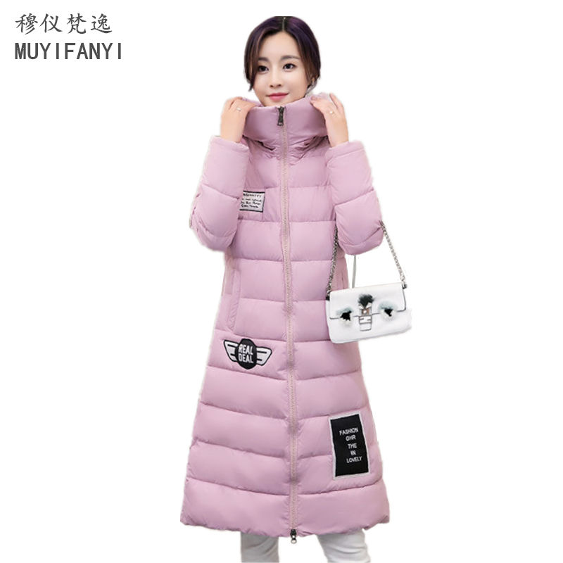 New Winter Jacket Coat Women Hooded Cotton Padded Parkas Thick Warm Slim Long Down Jacket Outerwear Plus Size 2016 new hot winter thicken warm woman down jacket coat parkas outerwear hooded luxury long plus size slim brands