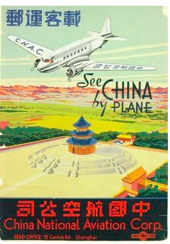 China National Aviation Corp Temple of Heaven Travel Tour Retro Vintage Poster Canvas DIY Wall Paper Posters Home Decor Gift(China)