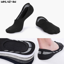 WHLYZ YW 1 lot = 5 pairs summer invisible sock men cotton 360 non-slip silicone ankle socks male boy breathable meias masculino