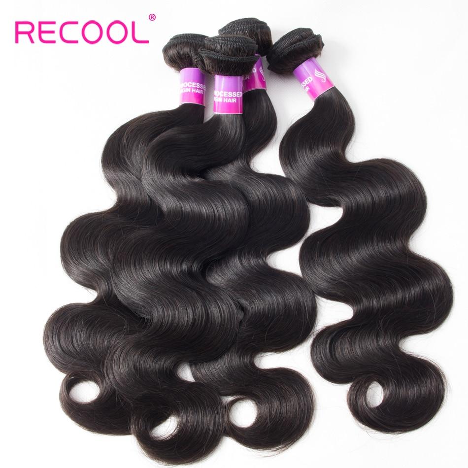 Recool Hair Brazilian Body Wave 4 Bundles Deal 100 Human Hair Weave Bundles Natural Color 10