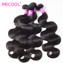 Recool Hair Brazilian Body Wave 4 Bundles Deal 100 Human Hair Weave Bundles Natural Color 10-30 Inch Remy Human Hair Extensions cheap 4 pcs Weft All Colors Remy Hair Free Part Permed Brazilian Hair =15