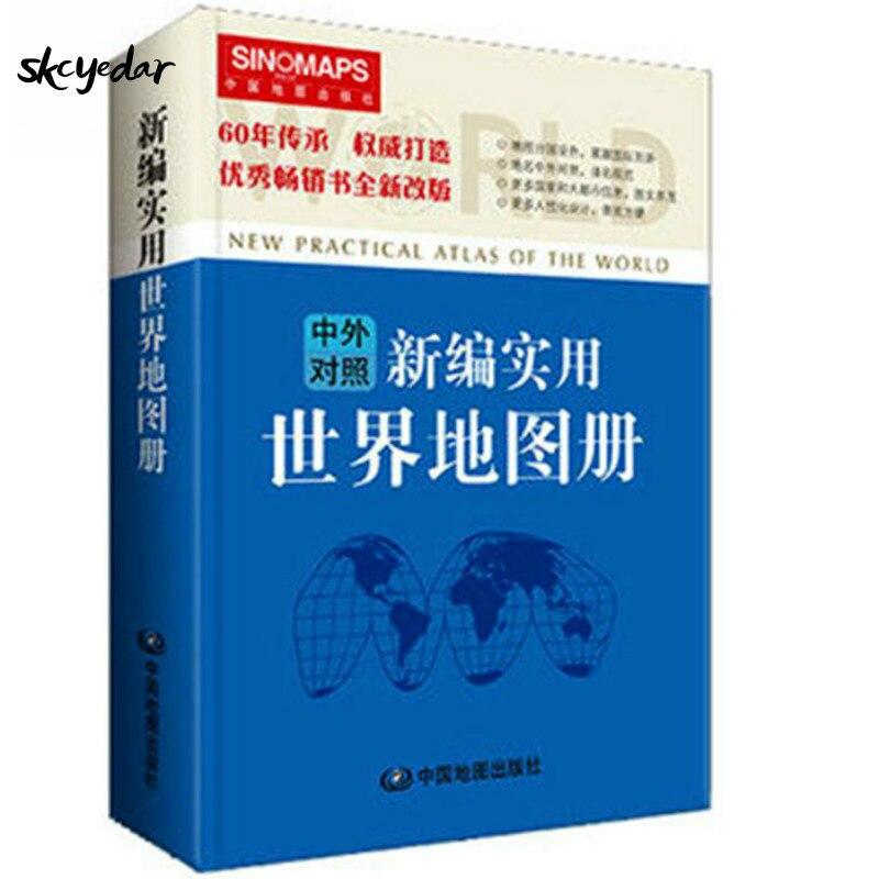 Novo atlas prático do mundo versão chinesa mapas bilíngües manual de viagem portátil