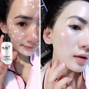 Goat Milk Foundation Cream Lazy Face Cream Revitalizing Full Coverage Waterproof Lasting Brighten Cover Dark Circles TSLM1