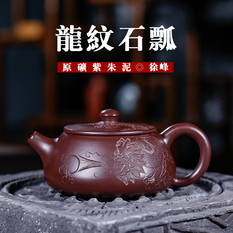 Enameled Pottery Teapot Xufeng Of Longwen Shihu Zizhu Nie Manual Tea Set Wholesale Customized Agent A Piece Of Generation HairEnameled Pottery Teapot Xufeng Of Longwen Shihu Zizhu Nie Manual Tea Set Wholesale Customized Agent A Piece Of Generation Hair