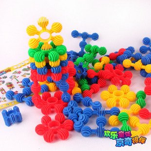 Candice Guo! Funny Toy Colorful Soft Plastic Blocks Little Sun Shape Baby DIY Educational Toy G15