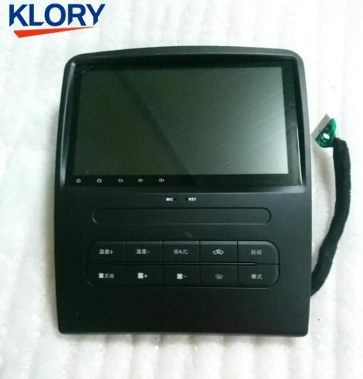 9 pouce Android système Tactile-Écran Voiture DVD Pour Great Wall Hover H3 Voiture DVD Avec Audio Stéréo DVD GPS Navigation