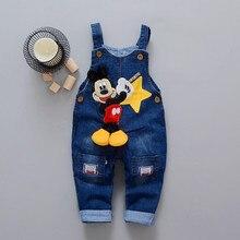 Одежда для маленьких мальчиков с героями мультфильмов джинсовые штаны повседневные штаны для малышей с эластичной резинкой на талии брюки для девочек детские джинсы для От 1 до 4 лет, унисекс