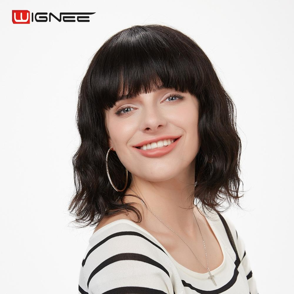 Wignee Short Human Hair Wigs With Free Bangs For Black/White Women Brazilian Remy Hair Natural Wave 150% High Density Human Wigs