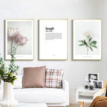 Nordic Wall Art Green Plant Canvas Painting English Alphabet Print Poster Picture Modern Simple Living Room Decoration
