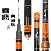 Fishing rod handcuffs high carbon rod Ultra light super hard fishing rod 28 tuning Taiwan fishing rod