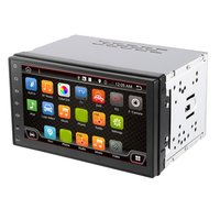 Newest 2 DIN 7 Inch Android 6 0 System GPS Navigation Car Video Stereo Audio Player