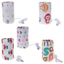 Baby Bottle Thermal Bag USB Rechargeable Cartoon Print Animal Constant Temperature Insulation Portable Outdoor Travel Milk Water